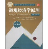 img - for Principles of Microeconomics Fifth Edition(Chinese Edition) book / textbook / text book