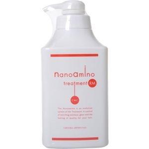ナノアミノトリートメントRM ボトル1000g ヘアパック