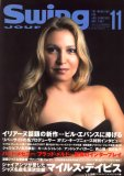 Swing Journal (スイングジャーナル) 2007年 11月号 [雑誌]