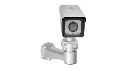 D-Link DCS-7510 IR50 POE OUTDOOR IP Camera