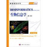 Essentials Facts Series : Bioinformatics ( 2nd edition translated version )(Chinese Edition)