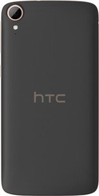 HTC Desire 828 Dual SIM 32GB (CDMA/4G + GSM) Dark Gray