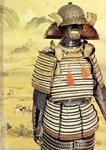 Japanese Art August 25, 26 & 27, 1977