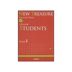 new treasure stage1の平均価格は3,733円 ヤフオ …