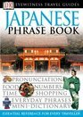 Japanese Phrase Book for Travellers PDF