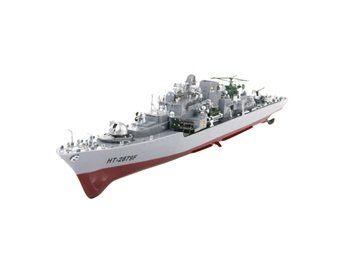 1/115 HT2879F Military Smasher Destroyer Warship RTR Boat RC (Silver)