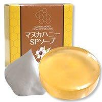 石鹸 マヌカハニーSPソープ