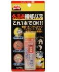 dufix 多用途補修パテ (ビニール手袋付) 48g
