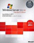 Microsoft Windows Server 2003 R2 Standard Edition 10クライアントアクセスライセンス付