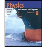 Physics for Scientists & Engineers With Modern Physics (0534409490) by Serway, Raymond A.