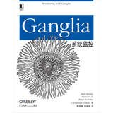 img - for Monitoring with Ganglia(Chinese Edition) book / textbook / text book