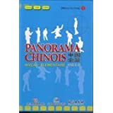 Panorama chinois : Niveau �l�mentaire (1DVD + 2 CD audio)par You-Feng