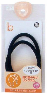 B's ヘップリング 黒(抗菌ゴム) 2P