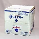 産直便 日田天領水 BOX 20リットル