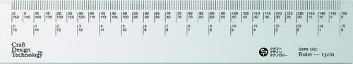 クラフトデザインテクロノジー アクリル定規 15cm SUPH1-002BK