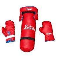 Body Maxx Kid's Boxing Kit (Boxing Bag, Head Guard, Boxing Gloves)