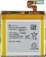 Replacement Battery For Sony Xperia Ion Lt28i Lt 28 Lt28h 1840mah