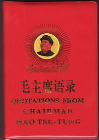 Quotations from Chairman Mao Tse-tung (Chairman Mao's Little Red Book) (Mao Red Book compare prices)