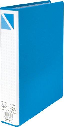 Archivo de pipa Nakabayashi A4 / vinculante espesor 30 mm azul PFP-A4S-3B
