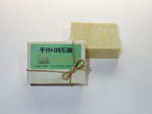 GHーLabo レモングラス手作り石鹸