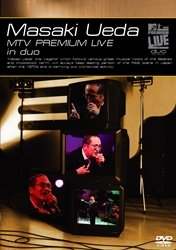 上田正樹 MTV Premium Live in duo [DVD]