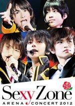 Sexy Zone アリーナコンサート 2012 (通常盤 初回限定・メンバー別 バック・ジャケット仕様) (中島健人ver.) (特典ポスターなし) [Blu-ray]