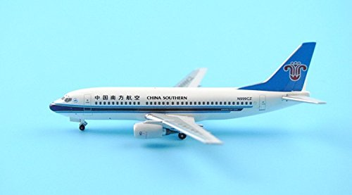 knlr-blackbox-china-southern-airlines-n999cz-b737-300-special-limited-edition-1400