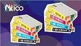 エプソン 互換インクカートリッジEPSON IC4CL46 4色 2セット【ICチップ付】