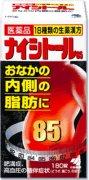 ナイシトール85 360錠(大)