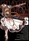ブラック・ラグーン 6 (6) (サンデーGXコミックス)