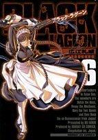 ブラック・ラグーン 6 (サンデーGXコミックス)
