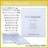 Fees blanche(R) フェ ブランシェ 19.38g(323mg×60粒)