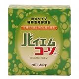 天然酵母菌  植物性発酵食品  バイエムコーソ 300g  6箱セット