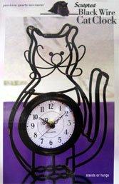 Sculpted Black Wire Cat Clock