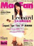 Mac Fan (マックファン) 2008年 02月号 [雑誌]