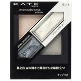カネボウ KATE(ケイト)モノクロームシャイン BU-1
