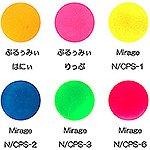 ミラージュ カラーパウダー Neon 7g 6色セット