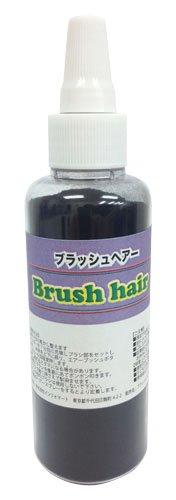 ブラッシュヘアー 詰め替えボトル 35g