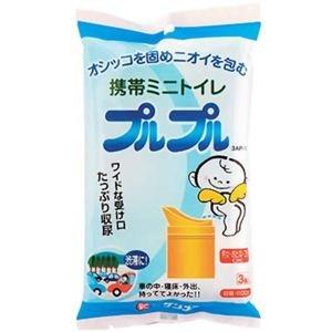 ケンユー 新プルプル(3個入)【3AP-100】