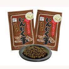 厳選国内産にんにく使用・無添加・にんにく玉ゴールド(熟成乾燥にんにく入)60粒入り×4袋入