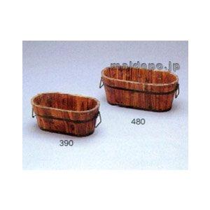 焼杉メッシュプランター楕円 YMD-480 焼杉