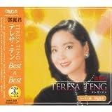 邦楽 BEST SELECTION名盤CD 「テレサ・テン~トーラス編」