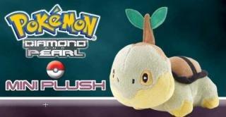 Pokemon Plüsch Turtwig 16cm