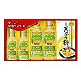 花王エコナ天ぷらセットKEW-30(包装のし付き)