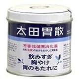 太田胃散 140g 【医薬品】