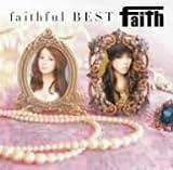 faithful BEST(初回盤)(DVD付)