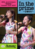 "25th Anniversary ""Aming"" Concert Tour 2007 In the prime ~ひまわり"