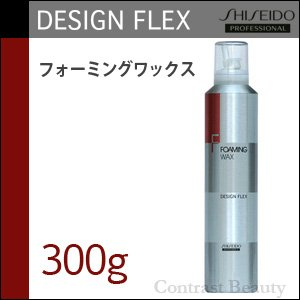 デザインフレックス フォーミング ワックス 300g