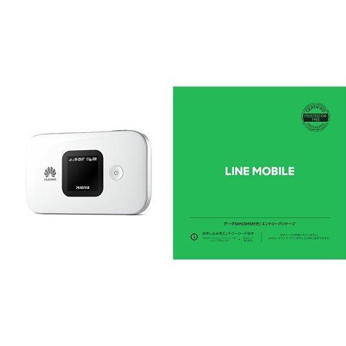 12時間駆動のSIMフリーモバイルルーター「Huawei E5577S」MVNO各社のSIMとセットで7,980円