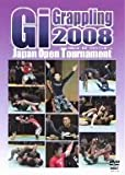 Gi Grappling 2008 [DVD]
